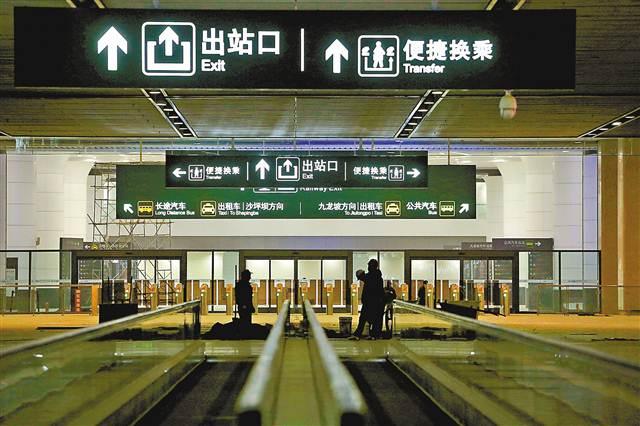 列车站台标识清晰。