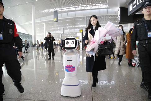 重庆江北机场2018年第4000万名旅客获得惊喜礼品