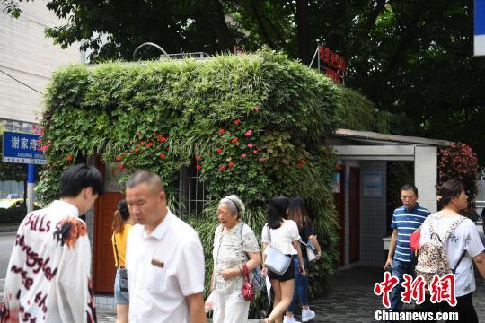 """""""收音机""""公厕亮相重庆 墙上栽满绿色植物显美观"""