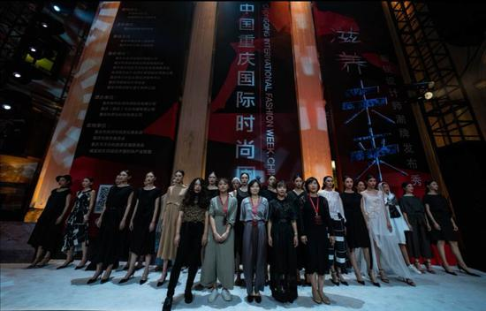 """2020中国重庆国际时尚周 5位本土服装设计师携手带来""""滋养未"""