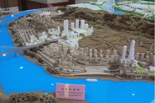 长嘉汇大景区(弹子石片区)城市设计建筑模型沙盘