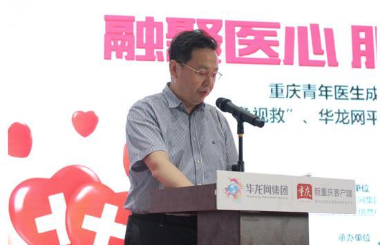 重庆市卫生健康委员会副主任刘克佳