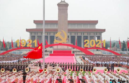7月1日上午,庆祝中国共产党成立100周年大会在北京天安门广场隆重举行。这是升国旗仪式。新华社记者 庞兴雷 摄