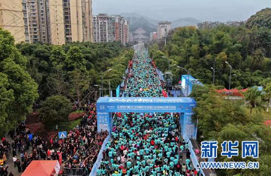 2019重庆北碚缙云山国际森林山地马拉松赛。