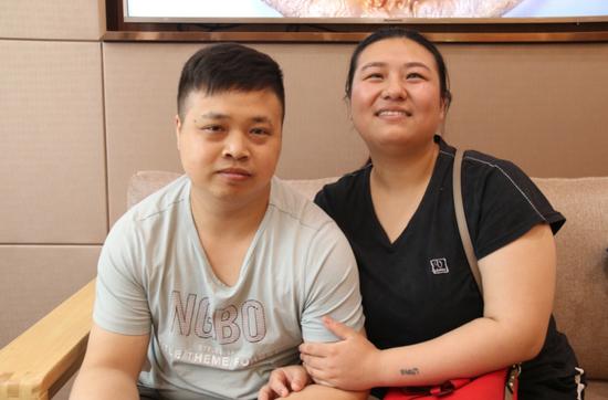 彭才玲和丈夫