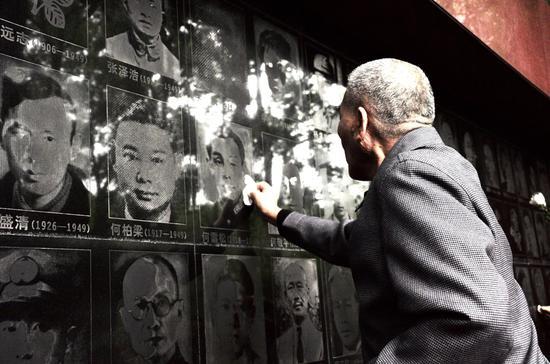 """重庆举行""""11·27""""烈士殉难70周年纪念活动"""