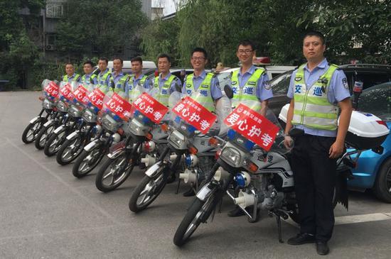 渝北交巡警爱心车队民警为高考护航,整队出发