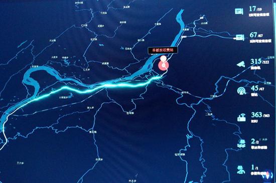 大唐车路协同云控平台监测画面