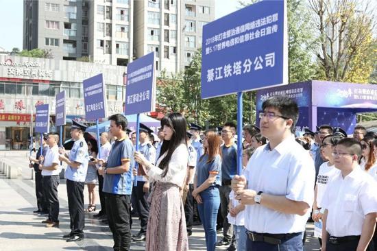 綦江区公安局及各大运营商组成方队参与活动