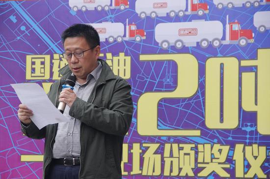 国通石油董事长兼总裁刘发明
