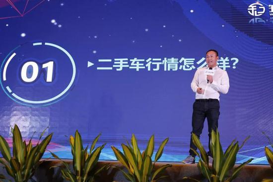 南京知车君科技有限公司总经理 王祥