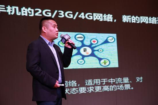 物联网公司智能硬件技术中心总经理陈宇恒发言