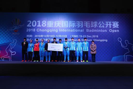 重庆队在自己主场比赛中赢得了季军
