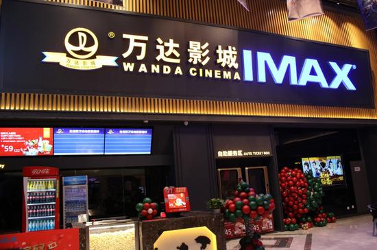与其他电影院更强调v影城感的大竹林万达影城拥有imax厅,mx4d厅,儿童海润电影院图片