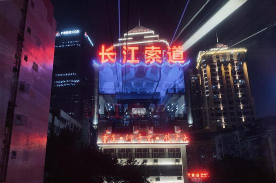 """长江索道光彩工程竣工 变身""""夜空中最闪亮的星"""""""