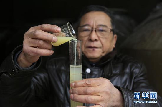 """重庆""""蜡梅花酒""""飘香寒冬 原来是这样做出来的"""