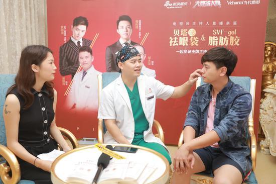 重庆当代整形美容医院副院长谢锦清分析讲解