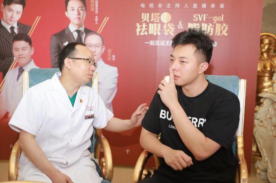 邹大龙副院长为程时伟做面部诊断分析