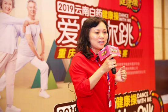 重庆桐君阁大药房连锁有限责任公司副总经理叶静玲女士接受采访