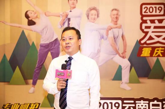 重庆市老年学和老年医学学会曾勇先生接受采访