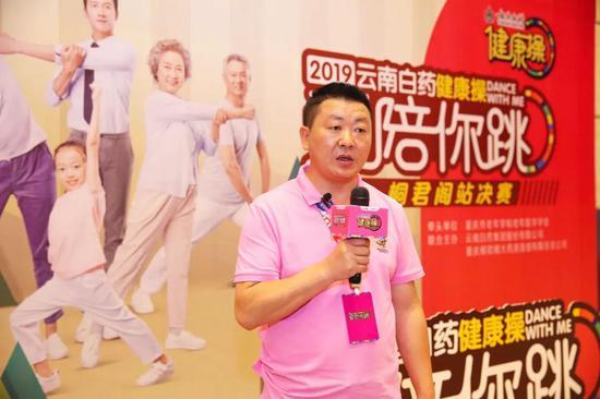 云南白药集团股份有限公司药品事业部重庆省区总经理曹洪方先生接受采访