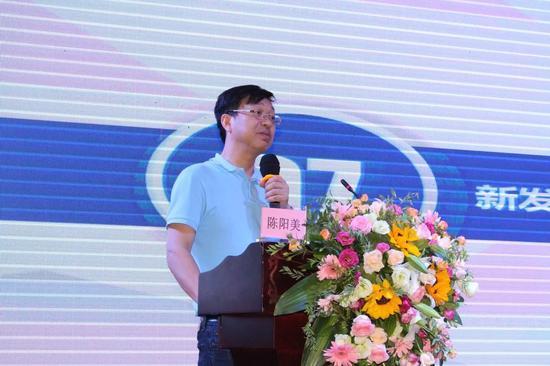 讲课者:重庆医科大学附属第二医院陈阳美教授   课题:《回眸癫痫2018》