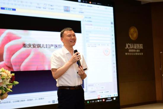重庆安琪儿妇产医院院长朱锡光教授分享医院发展理念