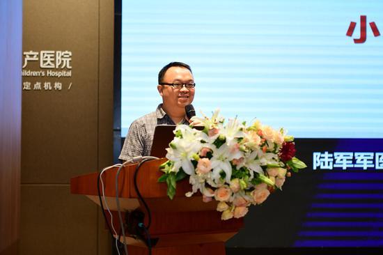 陆军军医大学特色医学中心儿科副主任 周坤分享