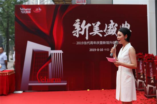 重庆电视台主持人林欢助阵盛典