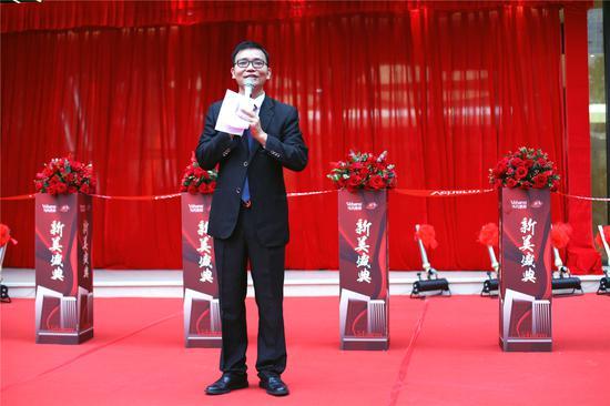当代整形总经理潘宏云发表祝词