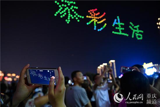 惊艳!无人机灯光秀点亮南滨路 助力2019智博会