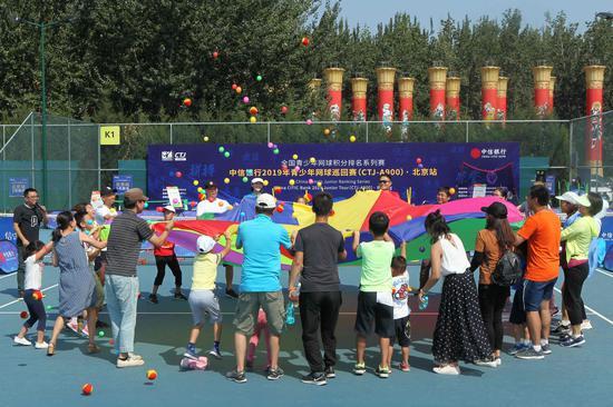 青巡赛网球亲子嘉年华互动游戏