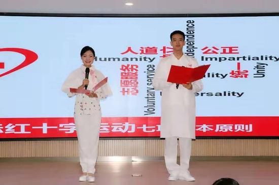 志愿者代表神经内科护士罗静、手术室护士曾城宣读了《国际红十字运动七项基本原则》。