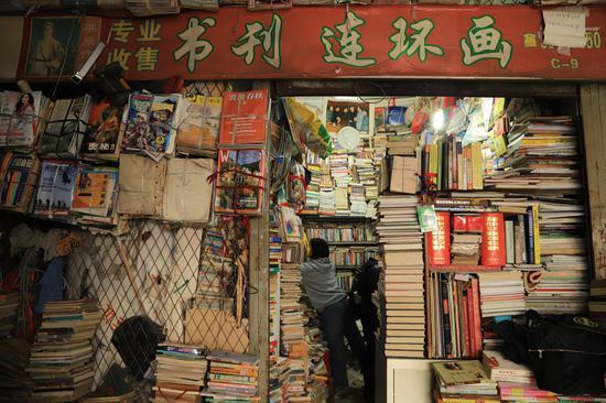 实探爆红网络的重庆旧书店 隐于繁华闹市19年[组图]