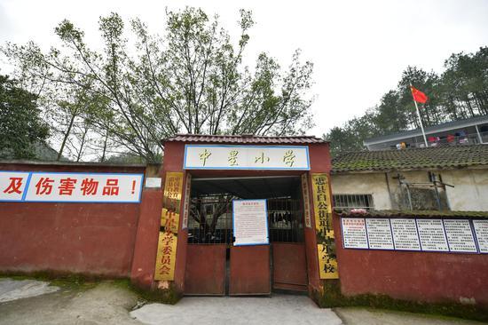 公益助学 重庆IFS开展冬日爱心捐赠活动