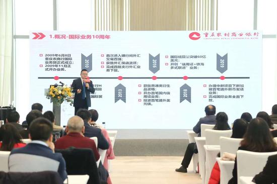 重庆农商行2019年业绩解读:外汇资金交易量稳居全市本地法人银行第一