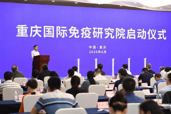 重庆国际免疫研究院启动建设 助推我国免疫学研究向国际一流水平迈进