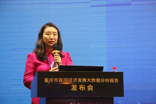 国家信息中心大数据发展部综合处处长、重庆西部大数据前言应用研究院副院长杨帆进行现场发布
