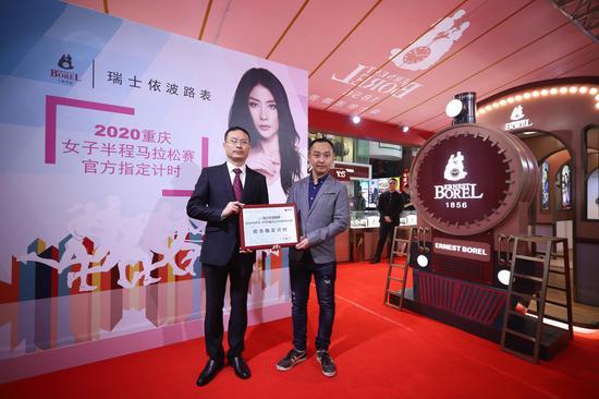 官方指定计时瑞士依波路表鼎力助跑2020重庆女子半程马拉松赛