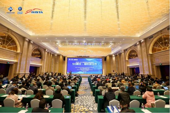 i-VISTA最新成果在两江新区发布 第五届i-VISTA智能网联汽车国际研讨会举行