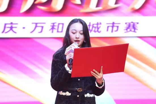 中国舞蹈家协会金牌教师,中国舞蹈家协会考级官 许娜老师 致辞
