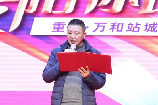 云南白药集团股份有限公司华西大区重庆省区总经理 曹洪方先生 致辞