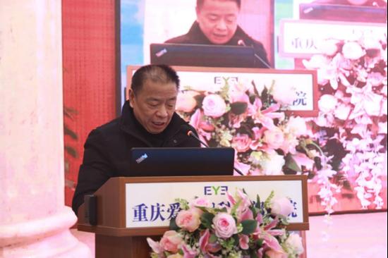 重庆市预防医学会副主任袁增全主持