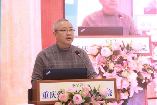 重庆市疾病预防控制中心唐文革副主任致辞