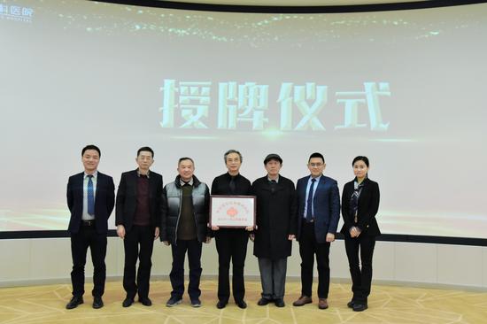 重庆爱尔儿童眼科医院获江北区关心下一代工作委员会授牌