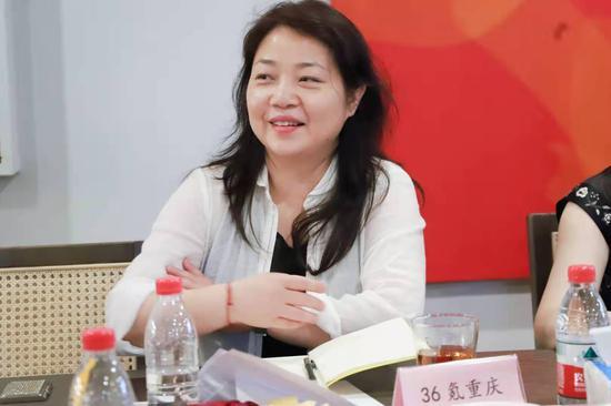 36氪重庆总经理廖娌发言