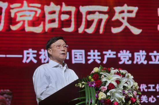 市关工委主任肖祖修宣布活动开幕
