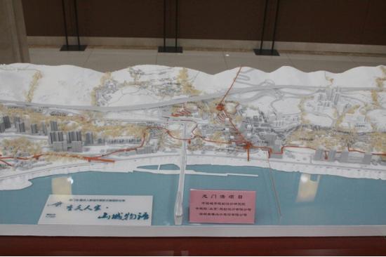 龙门浩•重庆人家城市更新方案设计建筑模型沙盘