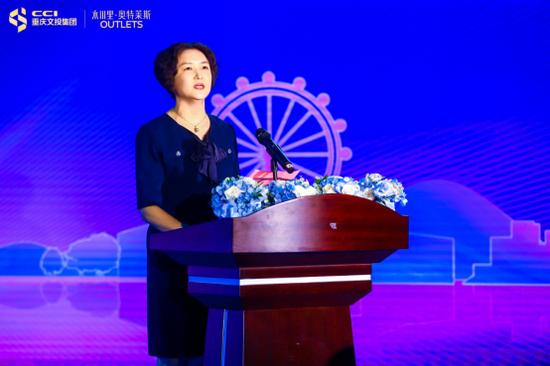 重庆文投集团党委书记、董事长陈余莉致辞