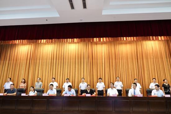 江津重点旅游项目签约仪式